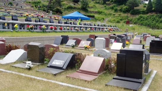 팔당공원묘지2.jpg