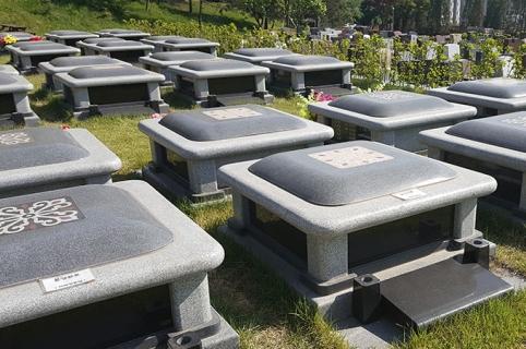 공원묘지 납골묘 by 하늘세상